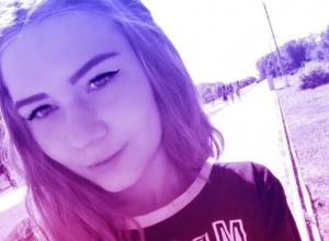 Пропавшая школьница из Волжского вернулась домой