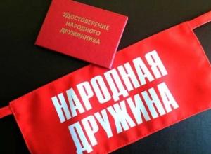 В администрации городского округа – город Камышин обсудили работу народных дружин