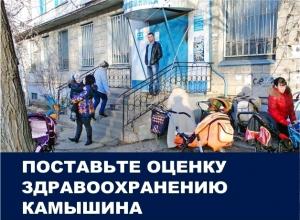 Врачам Камышина пришлось трудиться «многостаночниками» на двойных участках: Итоги 2016 года