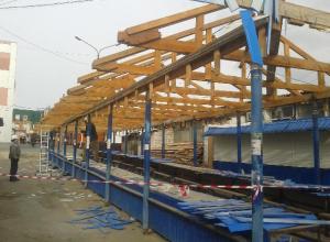 На центральном рынке Камышина ломают овощные ряды
