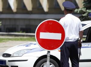 Завтра в Камышине будет ограничено движение транспортных средств