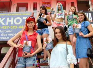 Прошел очередной этап конкурса «Мисс блокнот Камышин – 2017»