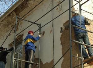 Удорожание услуг уже близко: камышане станут больше платить за капитальный ремонт