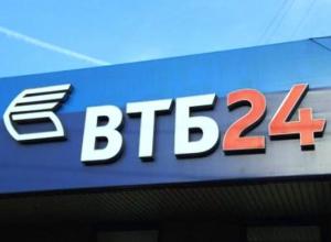 Банк «ВТБ 24» навязывает потребителям дополнительной услуги  по подключению к программе страхования