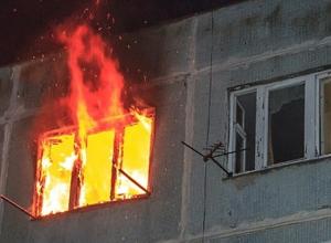 В Камышине загорелась квартира в пятиэтажке