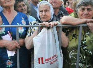 Депутатам Госдумы приказали убедить жителей Волгоградской области в полезности пенсионной реформы, - «Блокнот Волгограда»