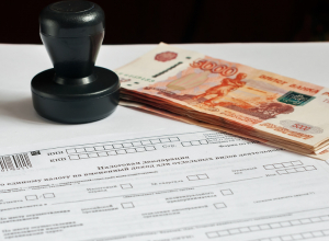 Пора платить налоги: у камышан осталось немного времени