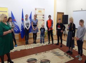 Детский дом города Камышина получил федеральный грант