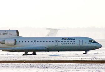 В эти минуты самолет нового перевозчика взлетает, чтобы доставить пассажиров из Москвы в Орск