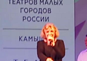 Войдет ли в программу ремонта Камышинского драмтеатра «джентльменское» обещание градоначальника Станислава Зинченко актрисе Ольге Остроумовой о вентиляции