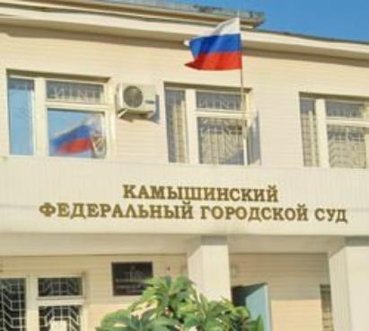 «Террористка» из Камышина сообщила, что взорвет Камышинский городской суд