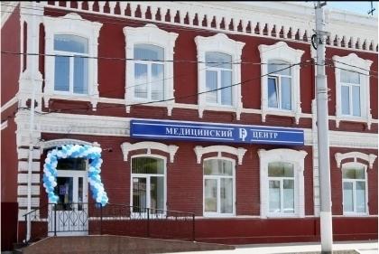 Медицинский Di-центр приглашает камышан на прием врачей из Саратова
