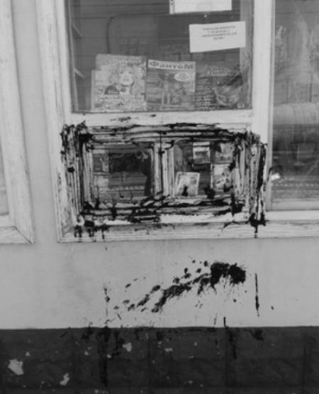 Житель Петрова Вала в Камышинском районе повадился фекалиями обмазывать киоск «Роспечати»