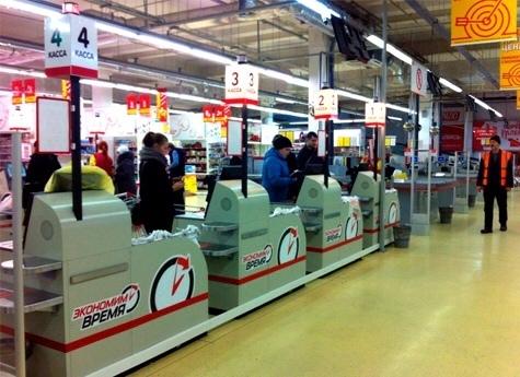 Камышане предлагают гипермаркету как передовику городской торговли установить такие кассы, которые ликвидируют очереди