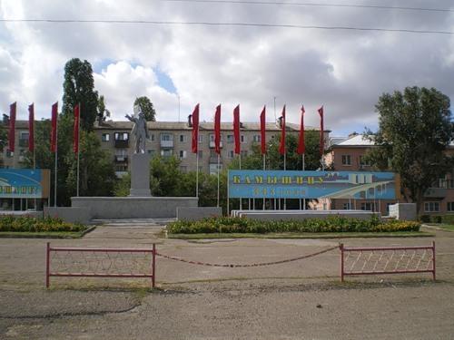 Власти Камышина разрешили местному отделению КПРФ митинг против увеличения пенсионного возраста