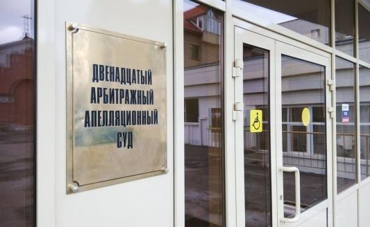 Камышинский завод слесарно-монтажного инструмента «отвоевал» в апелляционном суде  14 с половиной миллионов рублей у «Промсвязьбанка»