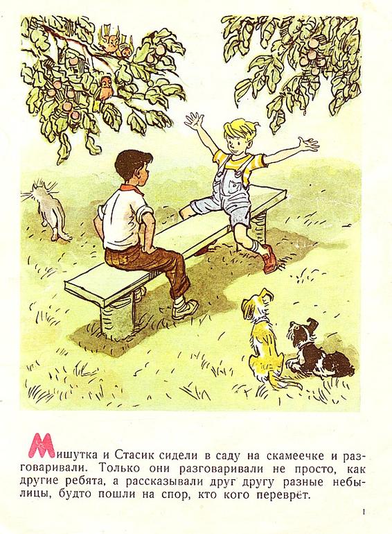 В детской городской больнице Камышина и в пресс-службе ГУ МВД по Волгоградской области не подтверждают  факта отравления таблетками двухлетней девочки, сюжет о которой распространил портал «Инфокам»