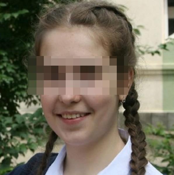 Спустя полгода найдена убитой 16-летняя старшеклассница из Майкопа, которую искали в Волгоградской области, - «Блокнот Волгограда»