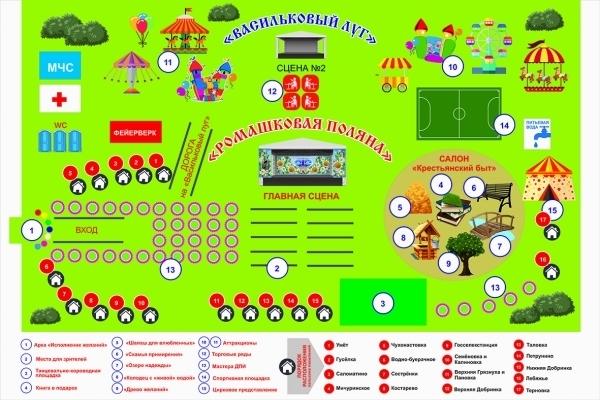 В Камышинском районе для гостей праздника на Ромашковой поляне под Лебяжьим разработали специальную карту, а просмотр матча с участием России на большом экране полиция запретила