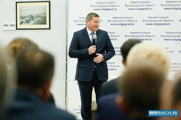 Губернатор Андрей Бочаров бесплатно раздал чиновникам 120 автомобилей, -  «Блокнот Волгограда»