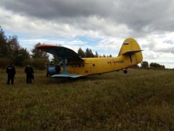 ВУльяновской области наобочине дороги отыскали пустой самолет
