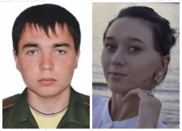 Волонтеры нашли, наконец, исчезнувших месяц назад Кристину Морозову и ее возлюбленного солдата Александра Зенина