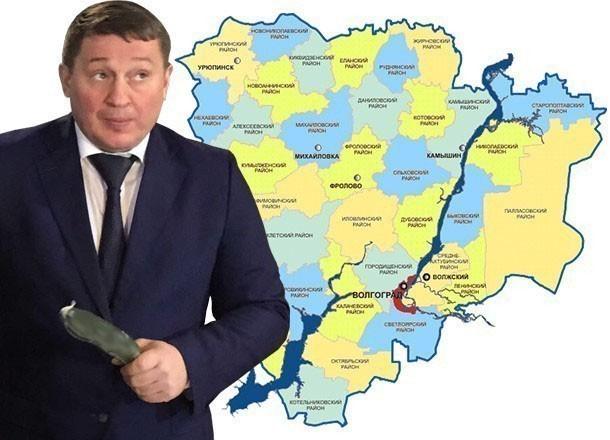 Офис за 300 млн рублей покупает себе администрация Волгоградской области - «Блокнот Волгограда»
