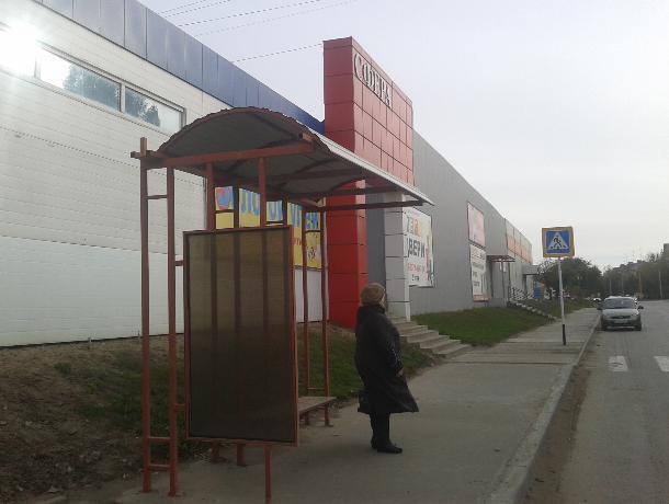 В Камышине появилась новая остановка по требованию пассажиров