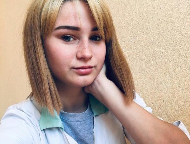 Жителей Волгоградской области просят помочь в поисках таинственно исчезнувшей красивой студентки