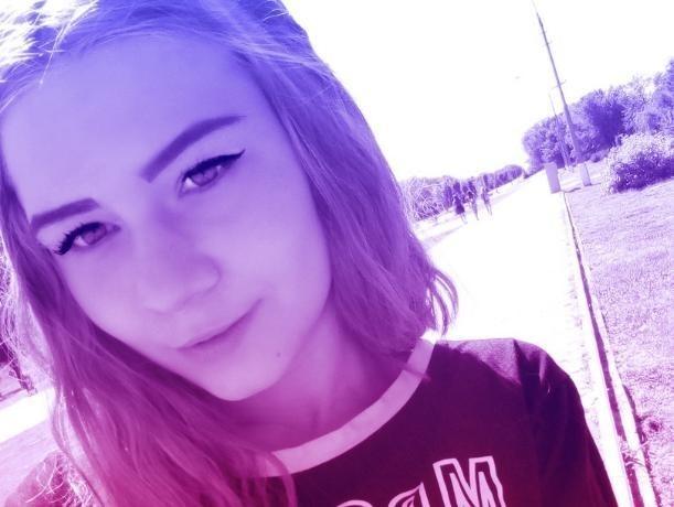 15-летняя школьница Ольга Шабанова пропала в городе-спутнике, - «Блокнот Волжского»