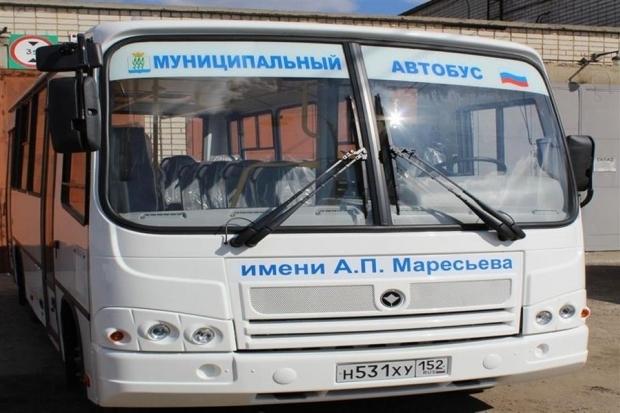 Стало известно, когда в Арбитражном суде продолжат решать «банкротную» судьбу Камышинской муниципальной автоколонны