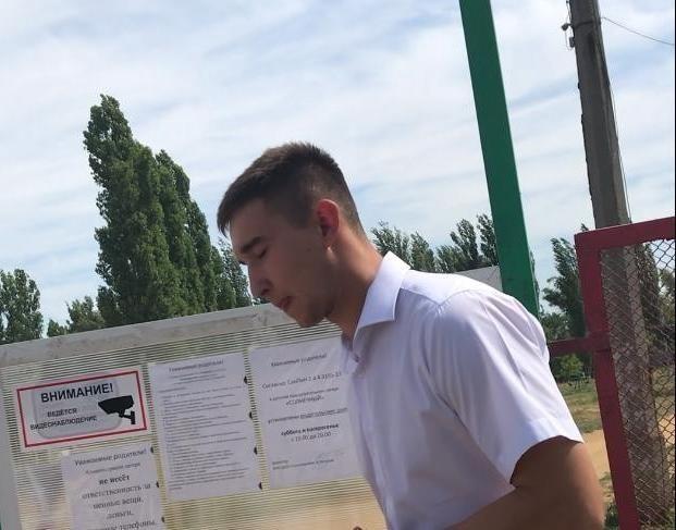 После ответа из Камышинской прокуратуры депутат Сергей Степанко и его помощник Ирина Писарева повторно едут в «Солнечный»