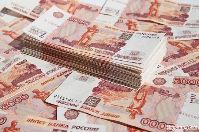 Банкир из Котово, упаковывая наличность, «отщипнула» для себя почти 13 миллионов рублей
