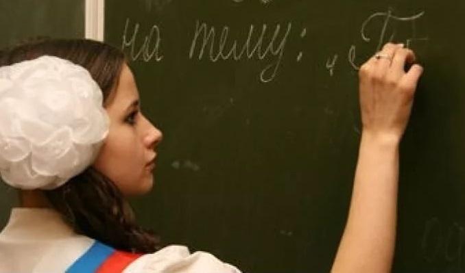 ВЮгре будут сдавать ЕГЭ практически 9,9 тыс. выпускников