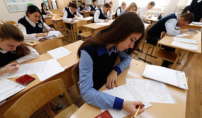 Камышанка получила 100 баллов наЕГЭ поанглийскому языку