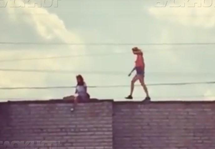 На видео попали прогулки скучающих девушек по крышам, - «Блокнот Волжского»