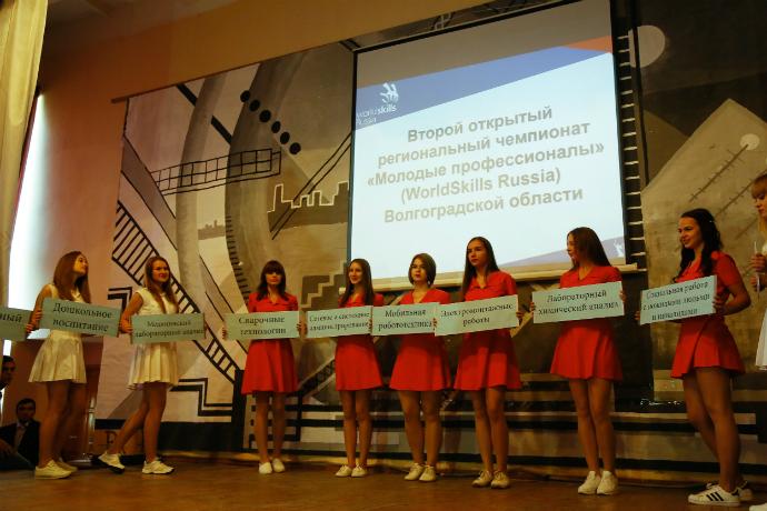 19 победителей волгоградского чемпионата WorldSkills Russia вышли вполуфинал конкурса