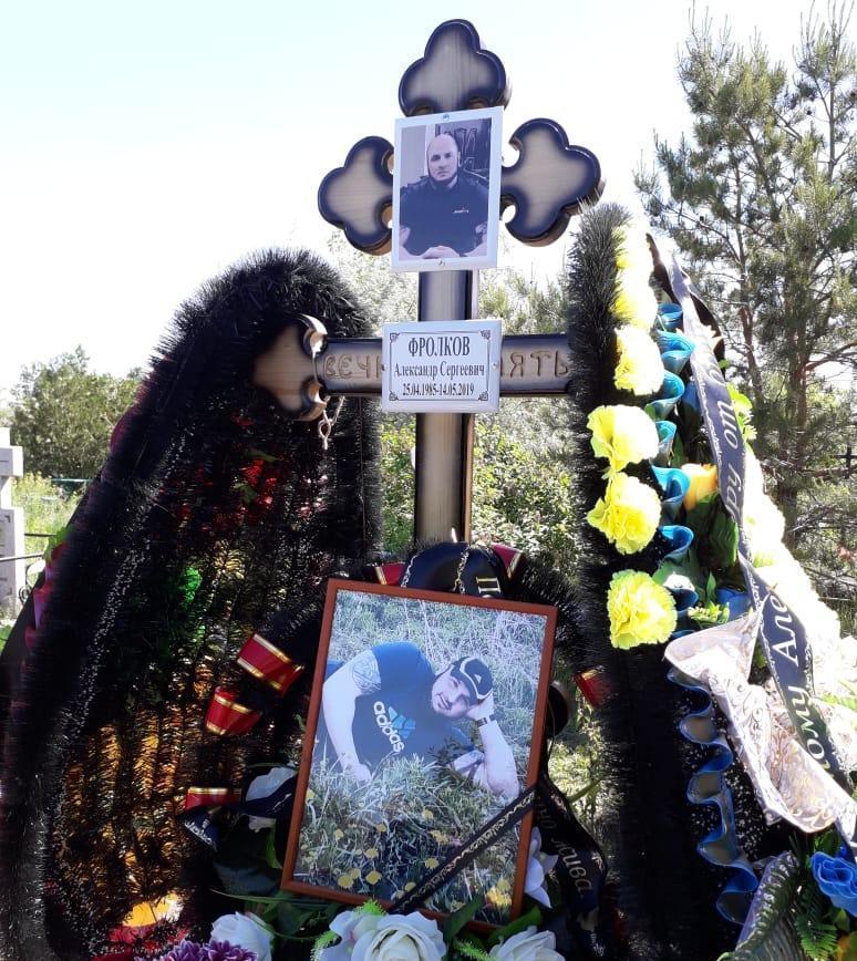 Родные похороненного в Камышине Александра Фролкова, ушедшего из жизни в тюремной камере, опровергают историю с ампутацией