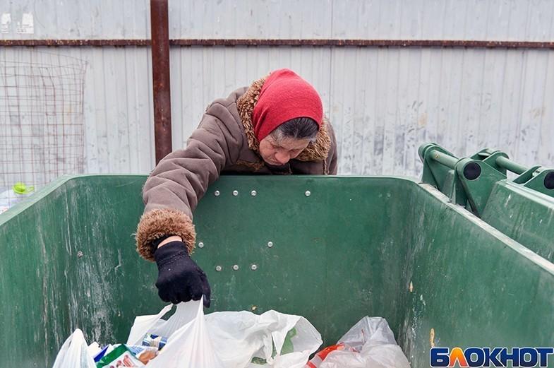 Волгоградская область признана регионом с самыми низкими зарплатам, - «Блокнот Волгограда»