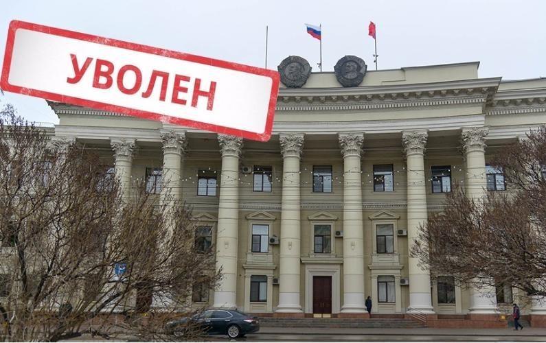 Стало известно о запланированной отставке четырех волгоградских вице-губернаторов, - «Блокнот Волгограда»