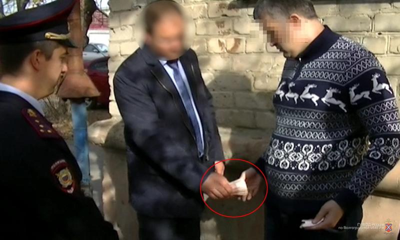 Задержан деятель Ростехнадзора, «испачканный» 40 тысячами рублей взятки