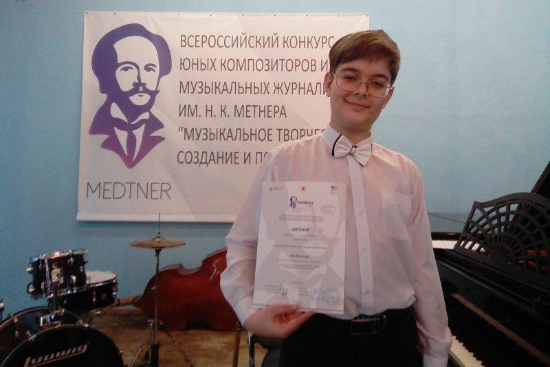 Юный композитор и пианист из Камышина, ученик школы №6 Лева Яковчук стал лауреатом первой степени Всероссийского музыкального конкурса