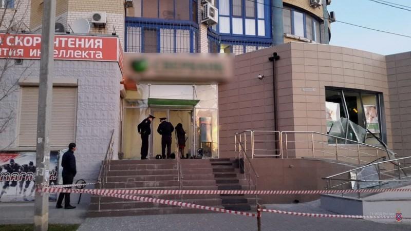 Взрыв прогремел в офисе Сбербанка, - «Блокнот Волгограда»
