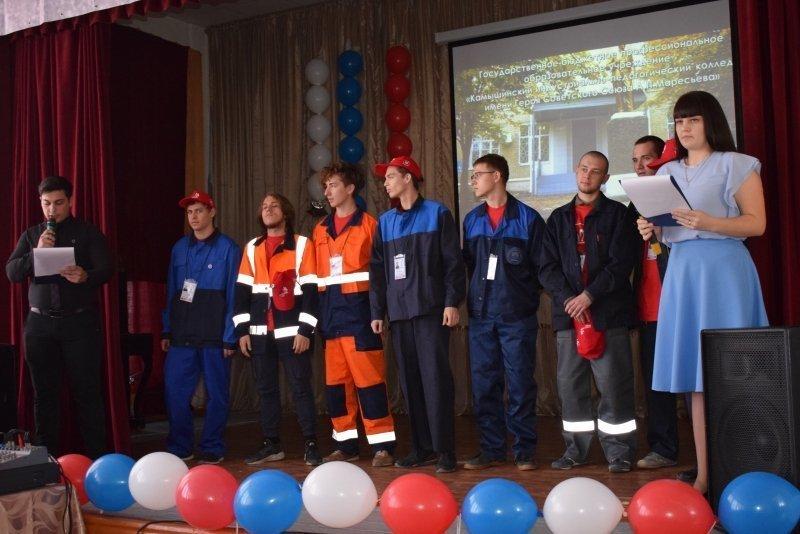 В Камышине состоялось открытие чемпионата «Молодые профессионалы»