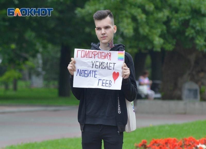 Митинг геев «натолкнулся» на другой митинг и сник