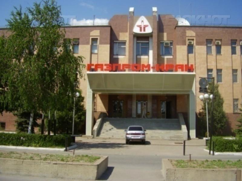 Камышин попал на областном совещании под критику за недобор земельного налога