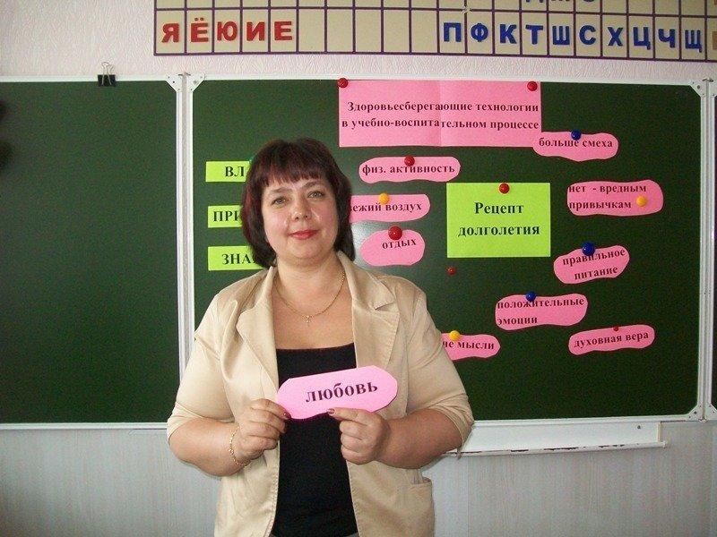 Камышинская учительница начальных классов Алевтина Толкунова вошла в пятерку финалисток областного конкурса