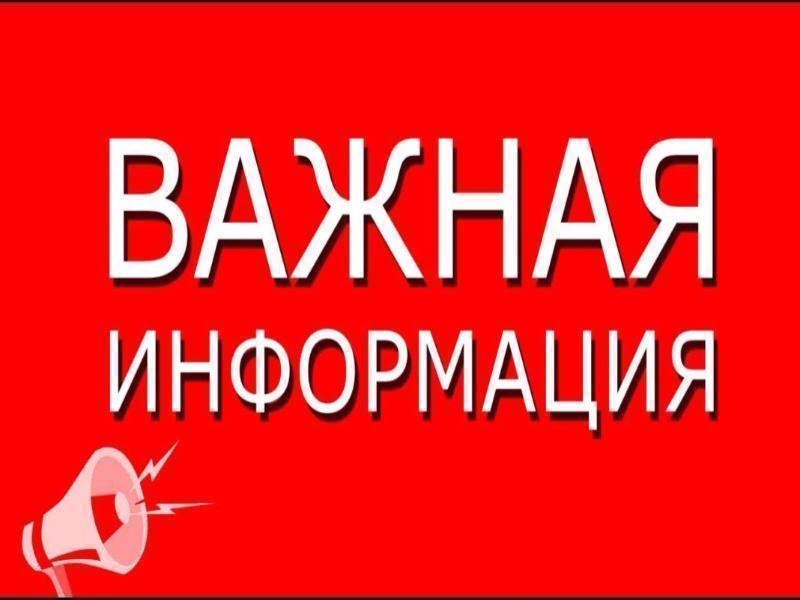 Газета блокнот дать объявление камышин частные объявления о сдаче квартир на м.домодедовская