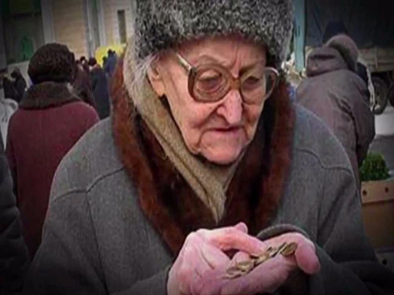 Установлен прожиточный минимум пенсионера на будущий год