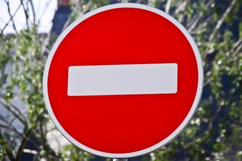 16 апреля в Камышине будет перекрыто движение по улице Калинина
